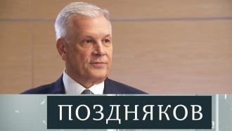 Сергей Данкверт.Сергей Данкверт.НТВ.Ru: новости, видео, программы телеканала НТВ