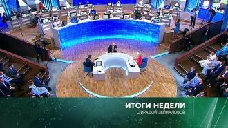 23июня 2019года.23июня 2019года.НТВ.Ru: новости, видео, программы телеканала НТВ