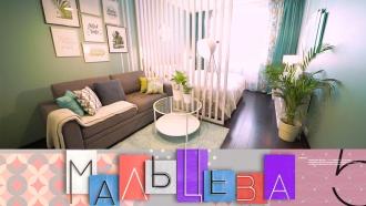 Средиземноморская атмосфера в<nobr>спальне-гостиной</nobr> ипроект «Мамина корзинка»