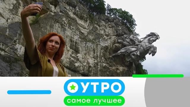24 июня 2019 года.24 июня 2019 года.НТВ.Ru: новости, видео, программы телеканала НТВ