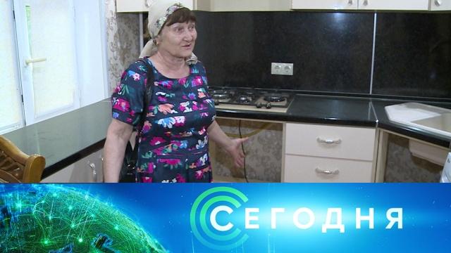 24 июня 2019 года. 13:00.24 июня 2019 года. 13:00.НТВ.Ru: новости, видео, программы телеканала НТВ