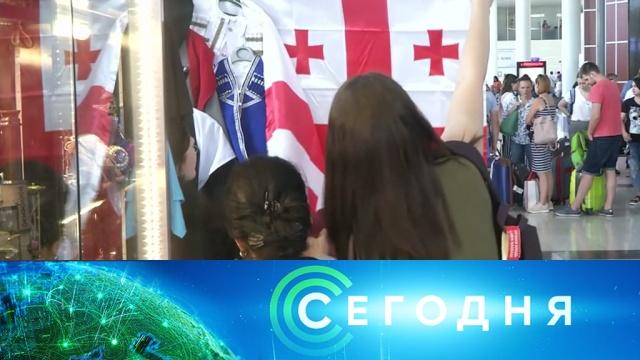 24 июня 2019 года. 16:00.24 июня 2019 года. 16:00.НТВ.Ru: новости, видео, программы телеканала НТВ