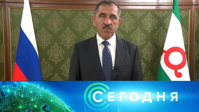 24 июня 2019 года. 19:00.24 июня 2019 года. 19:00.НТВ.Ru: новости, видео, программы телеканала НТВ
