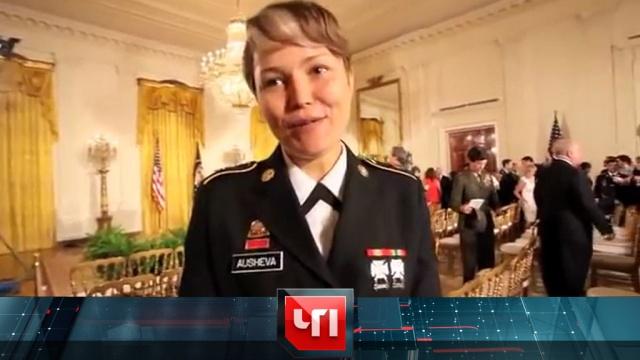 24июня 2019года.24июня 2019года.НТВ.Ru: новости, видео, программы телеканала НТВ