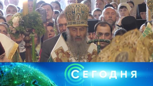 25 июня 2019 года. 00:00.25 июня 2019 года. 00:00.НТВ.Ru: новости, видео, программы телеканала НТВ