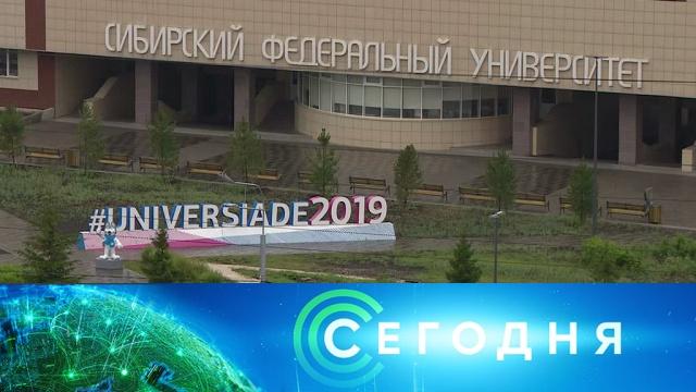 25 июня 2019 года. 10:00.25 июня 2019 года. 10:00.НТВ.Ru: новости, видео, программы телеканала НТВ