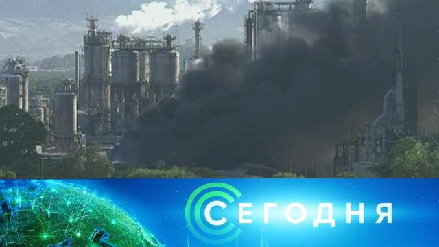 26 июня 2019 года. 07:00.26 июня 2019 года. 07:00.НТВ.Ru: новости, видео, программы телеканала НТВ