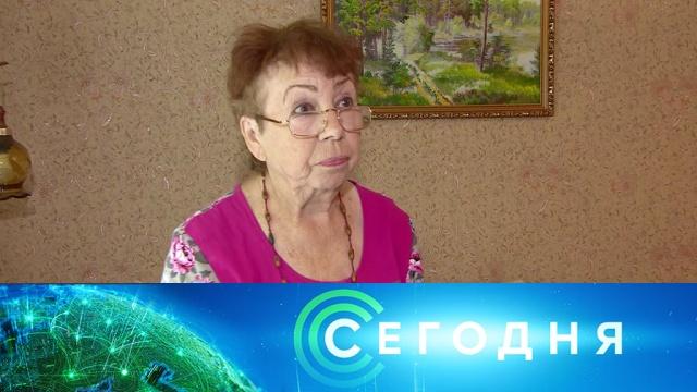 26 июня 2019 года. 13:00.26 июня 2019 года. 13:00.НТВ.Ru: новости, видео, программы телеканала НТВ