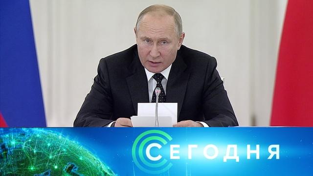 26 июня 2019 года. 16:00.26 июня 2019 года. 16:00.НТВ.Ru: новости, видео, программы телеканала НТВ
