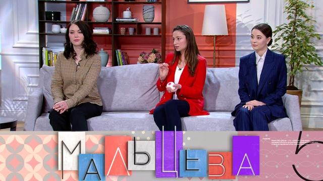 Выпуск от 26 июня 2019 года.Что происходит с женской грудью после родов и как приготовить корень сельдерея.НТВ.Ru: новости, видео, программы телеканала НТВ