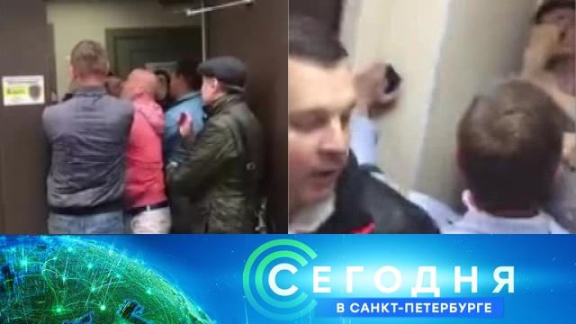 26 июня 2019 года. 16:15.26 июня 2019 года. 16:15.НТВ.Ru: новости, видео, программы телеканала НТВ