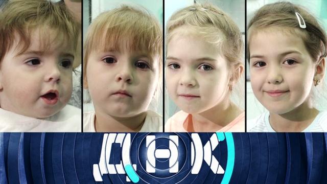 Выпуск от 28 июня 2019 года.«Сколько отцов у четверых детей?».НТВ.Ru: новости, видео, программы телеканала НТВ
