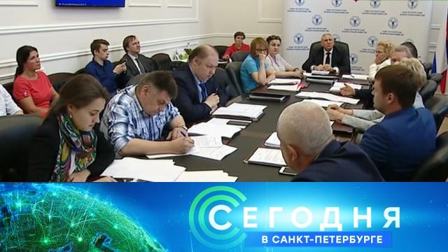 27 июня 2019 года. 19:20.27 июня 2019 года. 19:20.НТВ.Ru: новости, видео, программы телеканала НТВ