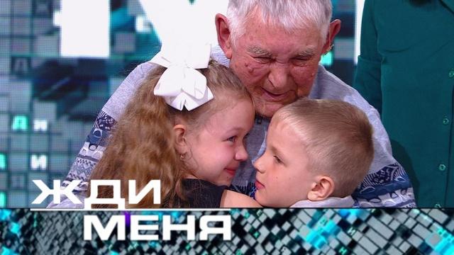 Выпуск от 28 июня 2019 года.Выпуск от 28 июня 2019 года.НТВ.Ru: новости, видео, программы телеканала НТВ