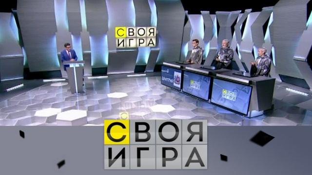 Выпуск от 30 июня 2019 года.Выпуск от 30 июня 2019 года.НТВ.Ru: новости, видео, программы телеканала НТВ