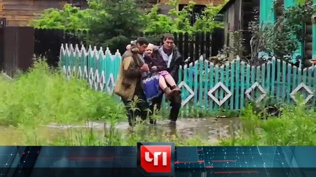 28июня 2019 года.28июня 2019 года.НТВ.Ru: новости, видео, программы телеканала НТВ