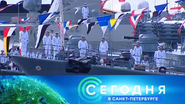 28 июня 2019 года. 16:15.28 июня 2019 года. 16:15.НТВ.Ru: новости, видео, программы телеканала НТВ
