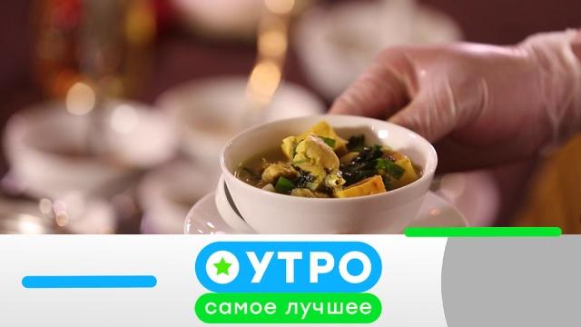 28 июня 2019 года.28 июня 2019 года.НТВ.Ru: новости, видео, программы телеканала НТВ