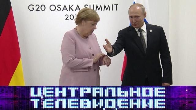 Выпуск от 29июня 2019года.Выпуск от 29июня 2019года.НТВ.Ru: новости, видео, программы телеканала НТВ