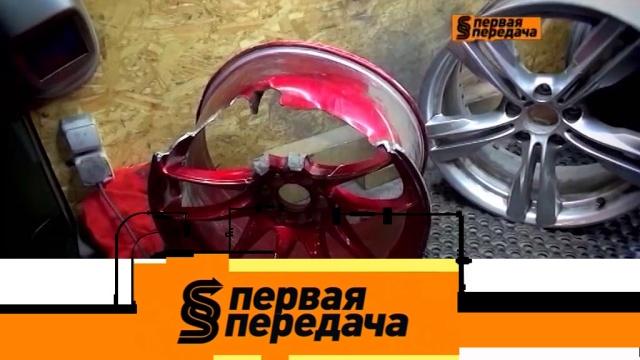 Дайджест от 30июня 2019года.Кривые автомобильные диски ифокусы от страховой компании.НТВ.Ru: новости, видео, программы телеканала НТВ