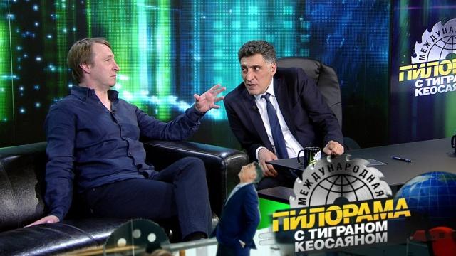 29 июня 2019 года.29 июня 2019 года.НТВ.Ru: новости, видео, программы телеканала НТВ