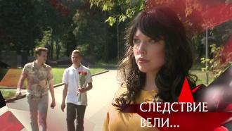 «Убийство вее глазах».«Убийство вее глазах».НТВ.Ru: новости, видео, программы телеканала НТВ