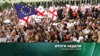 30 июня 2019 года.30 июня 2019 года.НТВ.Ru: новости, видео, программы телеканала НТВ