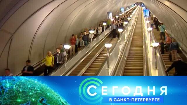 1 июля 2019 года. 16:15.1 июля 2019 года. 16:15.НТВ.Ru: новости, видео, программы телеканала НТВ