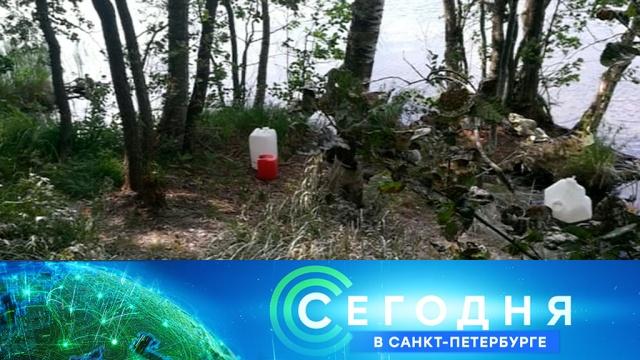 2 июля 2019 года. 19:20.2 июля 2019 года. 19:20.НТВ.Ru: новости, видео, программы телеканала НТВ
