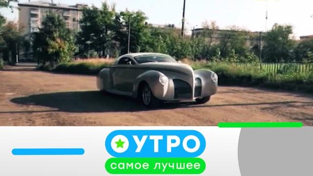 2 июля 2019 года.2 июля 2019 года.НТВ.Ru: новости, видео, программы телеканала НТВ