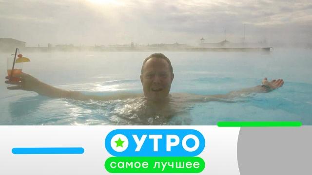 3июля 2019года.3июля 2019года.НТВ.Ru: новости, видео, программы телеканала НТВ
