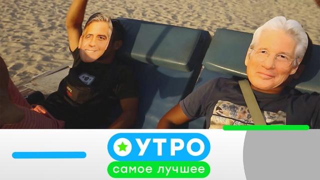 4июля 2019года.4июля 2019года.НТВ.Ru: новости, видео, программы телеканала НТВ