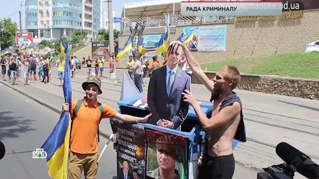 «Рада криминалу».«Рада криминалу».НТВ.Ru: новости, видео, программы телеканала НТВ