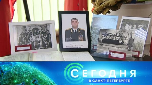 5 июля 2019 года. 16:15.5 июля 2019 года. 16:15.НТВ.Ru: новости, видео, программы телеканала НТВ