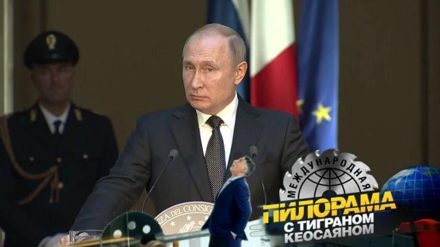 Владимир Путин вшколе программирования: какие новинки оценил президент?НТВ.Ru: новости, видео, программы телеканала НТВ