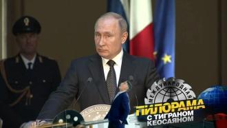 Владимир Путин иего главные друзья