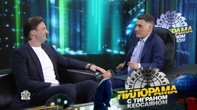 6июля 2019года.6июля 2019года.НТВ.Ru: новости, видео, программы телеканала НТВ