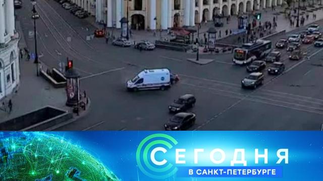 8 июля 2019 года. 16:15.8 июля 2019 года. 16:15.НТВ.Ru: новости, видео, программы телеканала НТВ