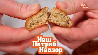 Как определить качественное овсяное печенье?