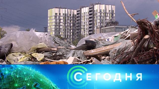 9 июля 2019 года. 10:00.9 июля 2019 года. 10:00.НТВ.Ru: новости, видео, программы телеканала НТВ