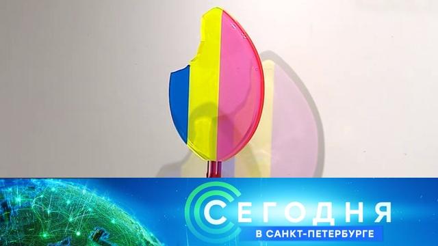 9 июля 2019 года. 19:20.9 июля 2019 года. 19:20.НТВ.Ru: новости, видео, программы телеканала НТВ