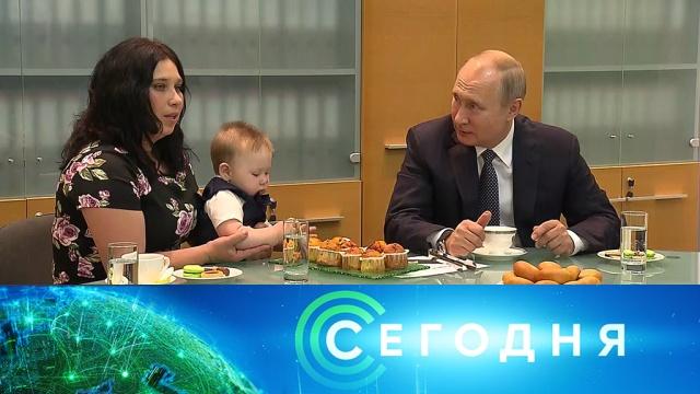 10 июля 2019 года. 08:00.10 июля 2019 года. 08:00.НТВ.Ru: новости, видео, программы телеканала НТВ