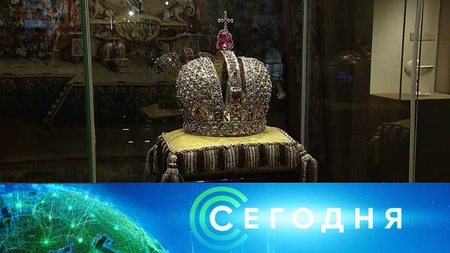 10июля 2019года. 19:00.10июля 2019года. 19:00.НТВ.Ru: новости, видео, программы телеканала НТВ