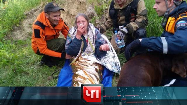 10 июля 2019 года.10 июля 2019 года.НТВ.Ru: новости, видео, программы телеканала НТВ