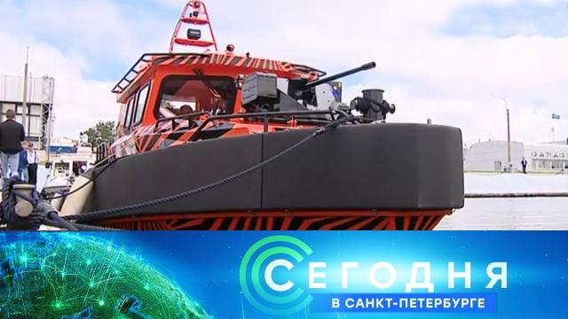 10 июля 2019 года. 16:15.10 июля 2019 года. 16:15.НТВ.Ru: новости, видео, программы телеканала НТВ