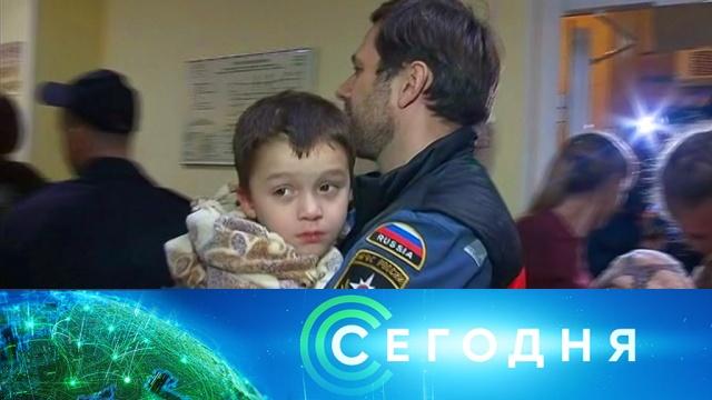11июля 2019года. 08:00.11июля 2019года. 08:00.НТВ.Ru: новости, видео, программы телеканала НТВ