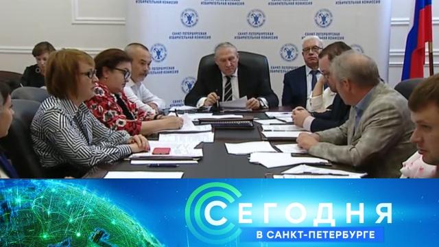 11 июля 2019 года. 16:15.11 июля 2019 года. 16:15.НТВ.Ru: новости, видео, программы телеканала НТВ