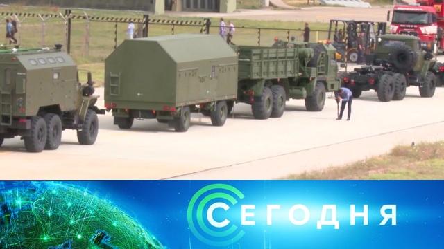 12 июля 2019 года. 16:00.12 июля 2019 года. 16:00.НТВ.Ru: новости, видео, программы телеканала НТВ