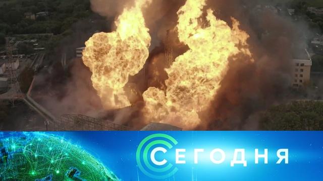 12 июля 2019 года. 08:00.12 июля 2019 года. 08:00.НТВ.Ru: новости, видео, программы телеканала НТВ