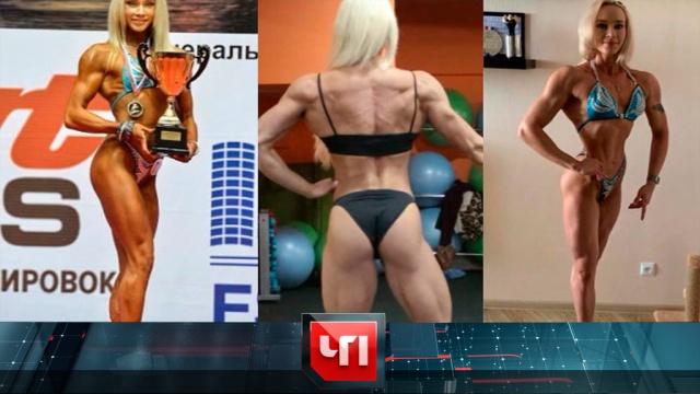 12 июля 2019 года.12 июля 2019 года.НТВ.Ru: новости, видео, программы телеканала НТВ